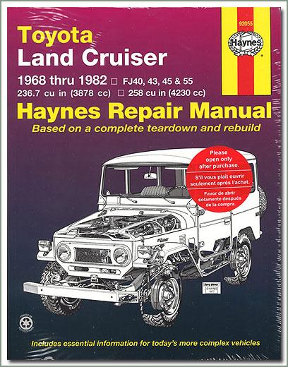 Page 220 Land Cruiser Aftermarket Repair Manuals