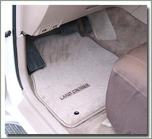 Page 342 land cruiser carpet sets for 100 series land cruiser floor mats