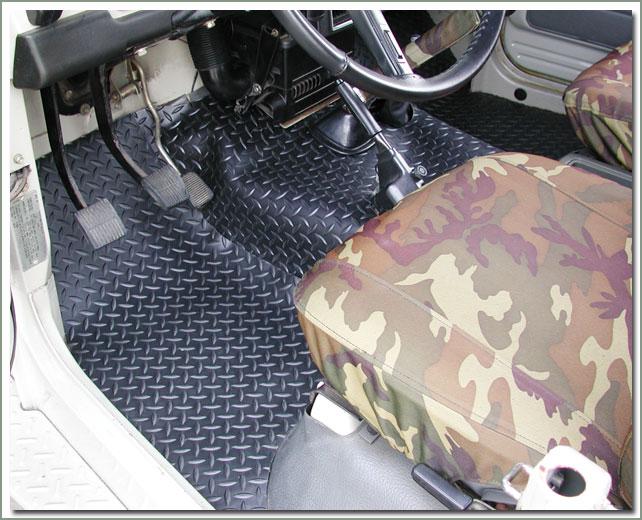 Fj40 Rubber Floor Mats - Carpet Vidalondon