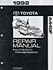 Land Cruiser Factory Service Manuals - Transmission